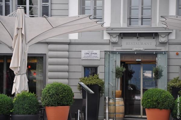 В номере этого отель Байрон написал поэму «Шильонский узник», чем владельцы отеля очень гордятся