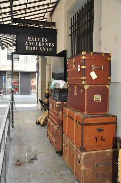 Музей чемоданов