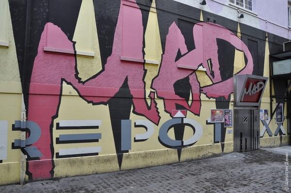 Ночной клуб Mad