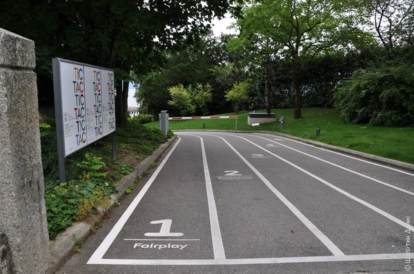 Вход в парк Олимпийского музея в Лозанне