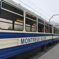 13-14 июля 2014 г. Швейцария. Монтрё. Роше-де-Нэ