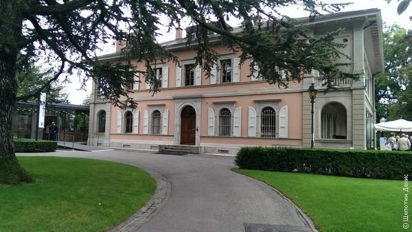 """Музей фонда """"Эрмитаж"""" (Fondation de l'Hermitage)"""