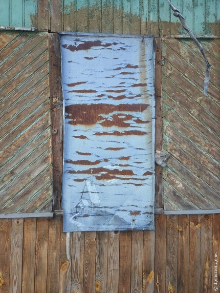 Творчество Левитана находит отражение даже в стрит-арте