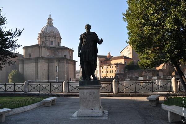 C. Iulio Caesari Dict. Perpetuo - Г[ай] Юлий Цезарь, Вечный Диктатор